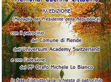 """Premio Internazionale di Poesia """" Memorial Guerino Cittadino"""""""