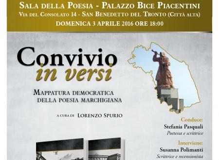 Laura Margherita Volante intervista Lorenzo Spurio, curatore dell'opera antologica sulla poesia marchigiana